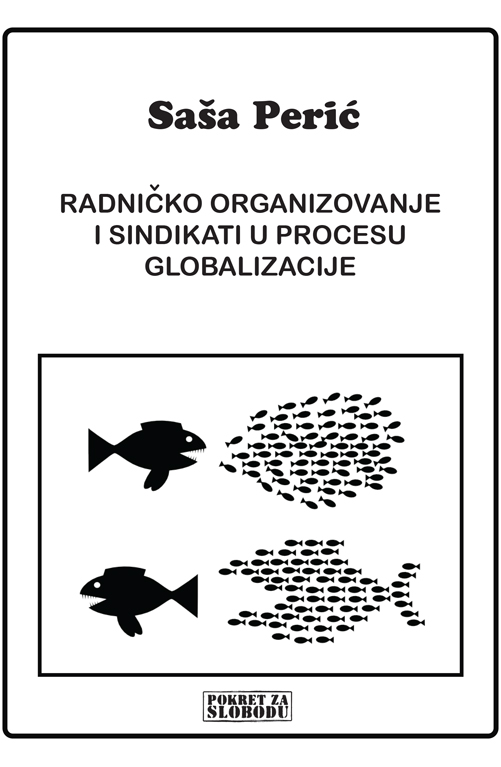 RADNIČKO-ORGANIZOVANJE-I-SINDIKATI-U-PROCESU-GLOBALIZACIJE