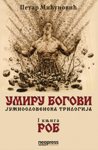 UMIRU_BOGOVI