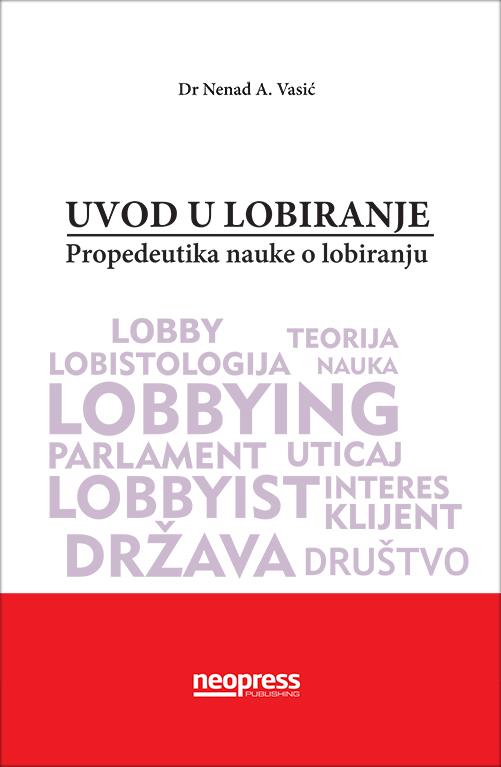 UVOD-U-LOBIRANJE_I-tom