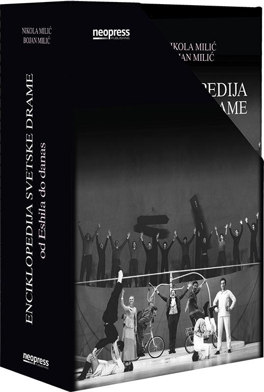 ENCIKLOPEDIJA_SVETSKE-DRAME1-2