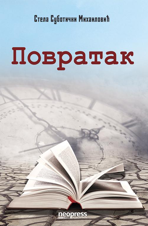Повратак_Стела-Суботички_Михаиловић