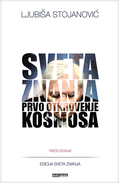 SVETA-ZNANJA_Ljubiša-Stojanović