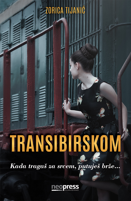 Transibirskom_Zorica-Tijanić