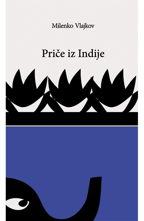 price-iz-indije