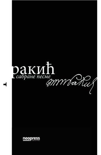 Rakic-Sabrane-pesme