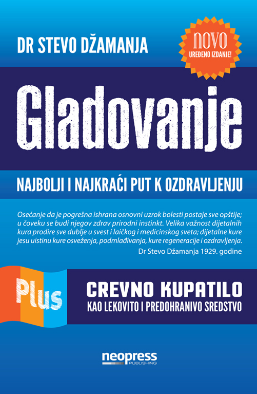 GLADOVANJE_Dr-Stevo-Džamanja