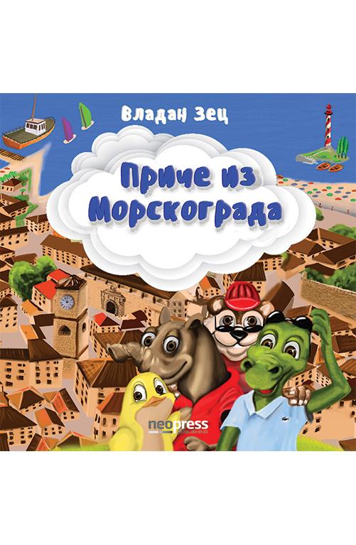 MOРСКОГРАД-Владан-Зец